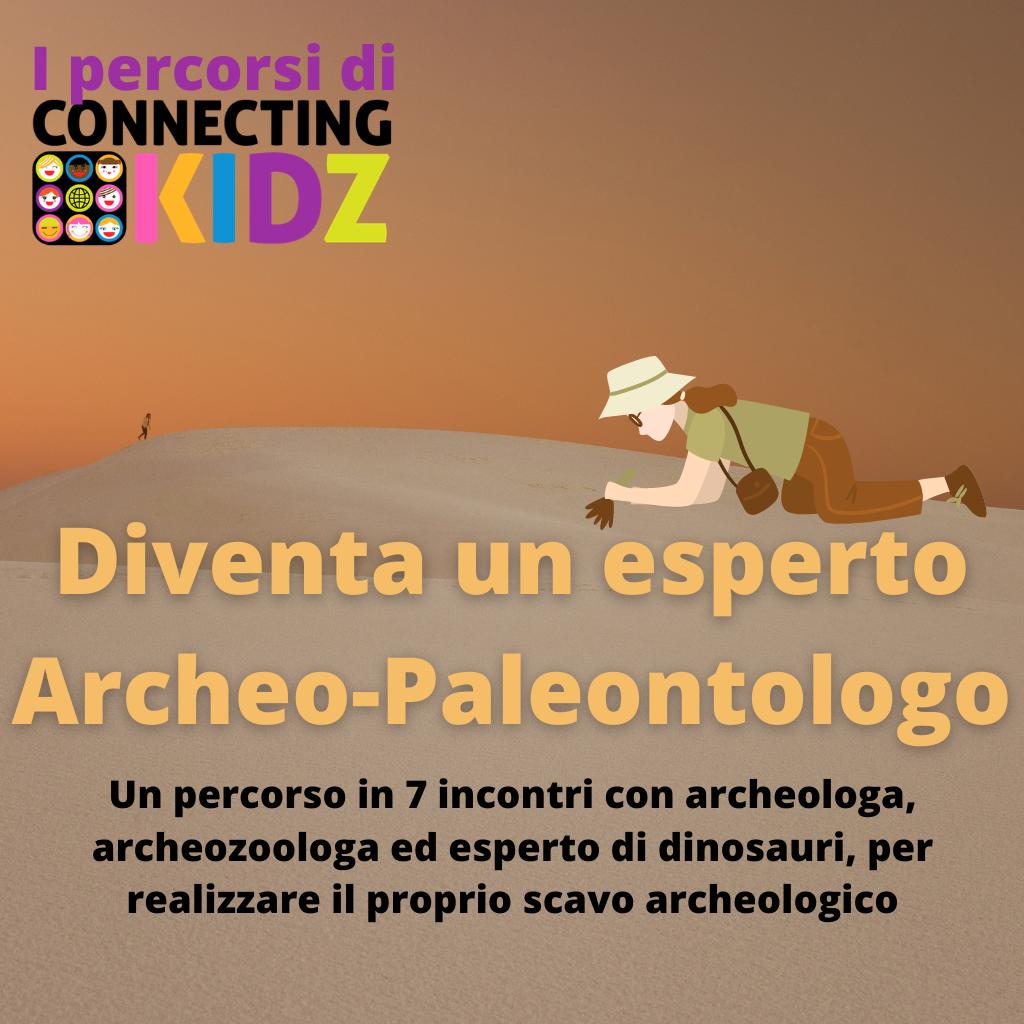 Realizziamo uno scavo archeologico